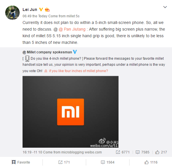 xiaomi-ceo-small-phone-post