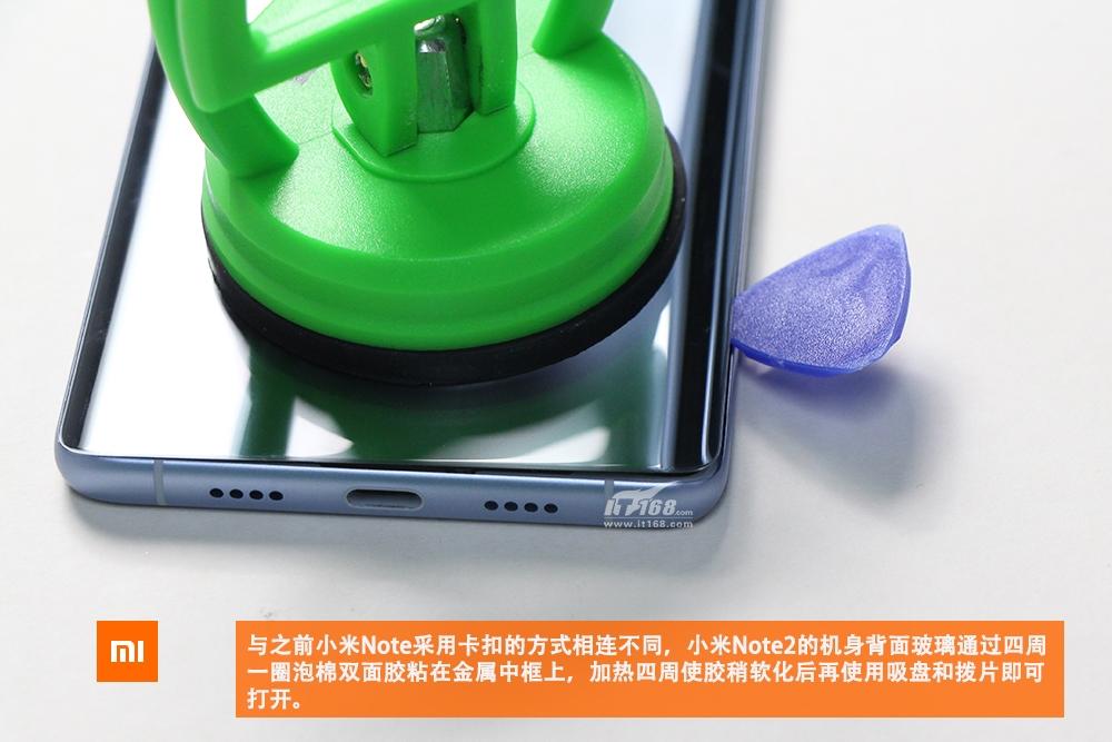 xiaomi-mi-note-2-rozoberanie-1