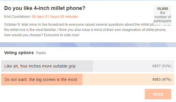 xiaomi-small-screen-poll-weibo