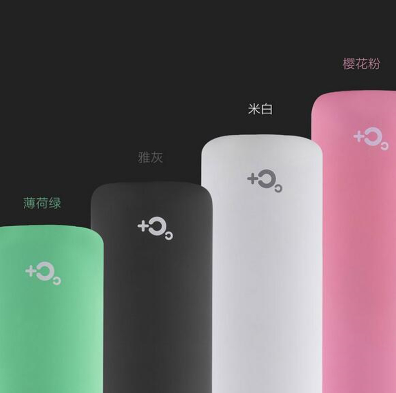 xiaomi-termoska  5d5d9d3c67a