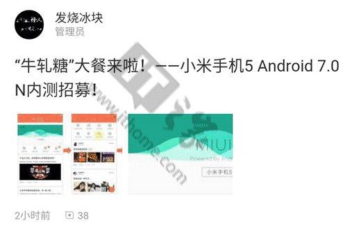 android-nougat-xiaomi-mi-5
