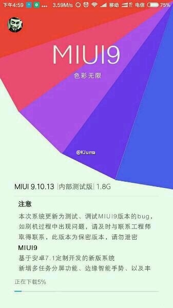 MIUI 9 Screenshot