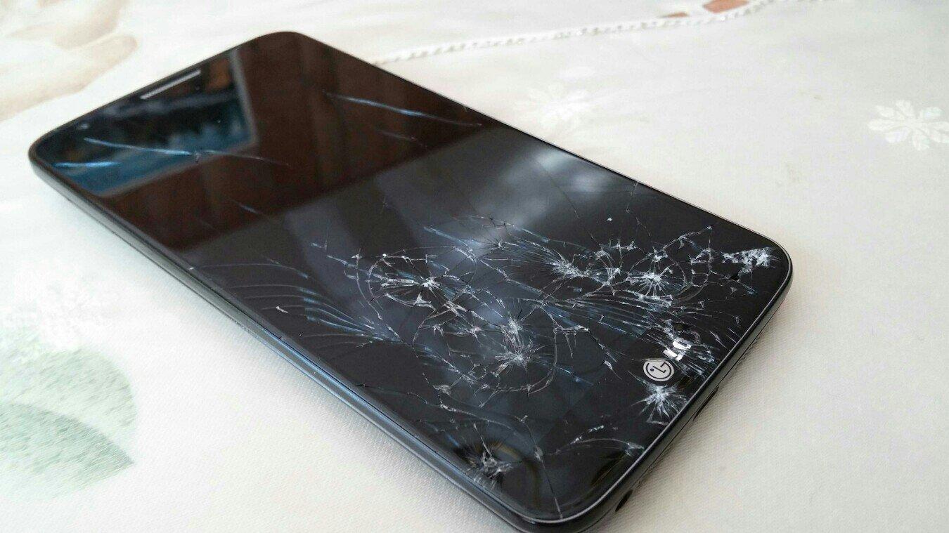 sracked-screen-lg