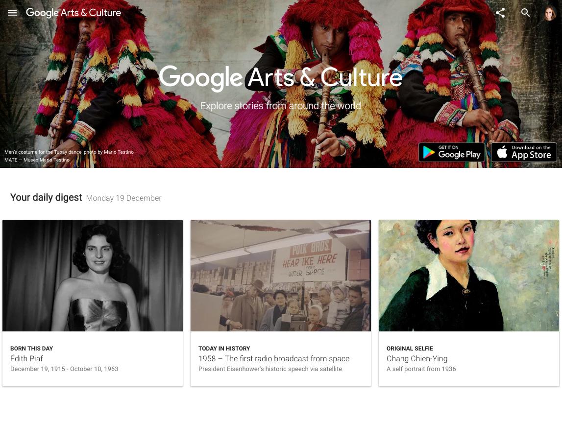 google-art