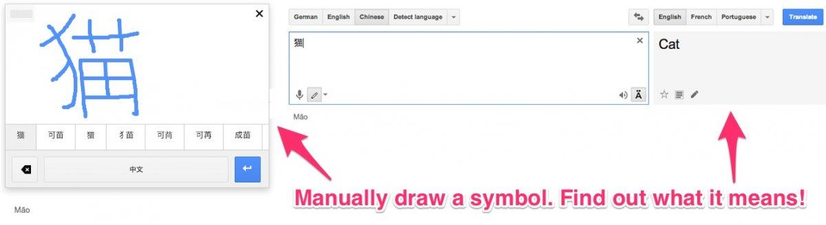 google-translate