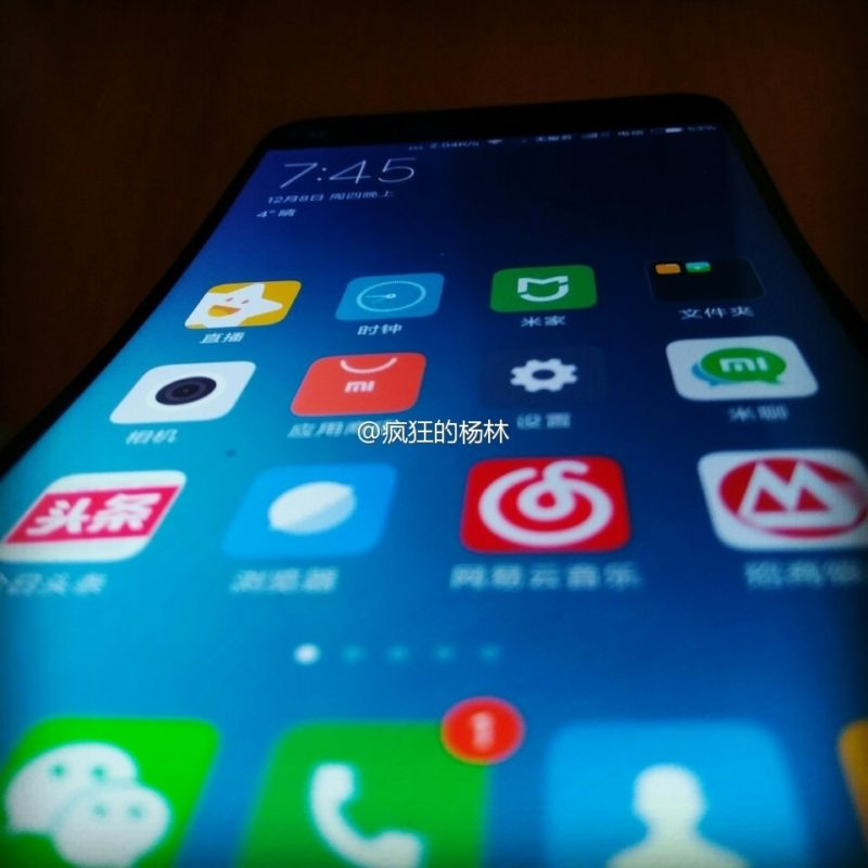 xiaomi-curved-display-smartphone-leak_1-800x800