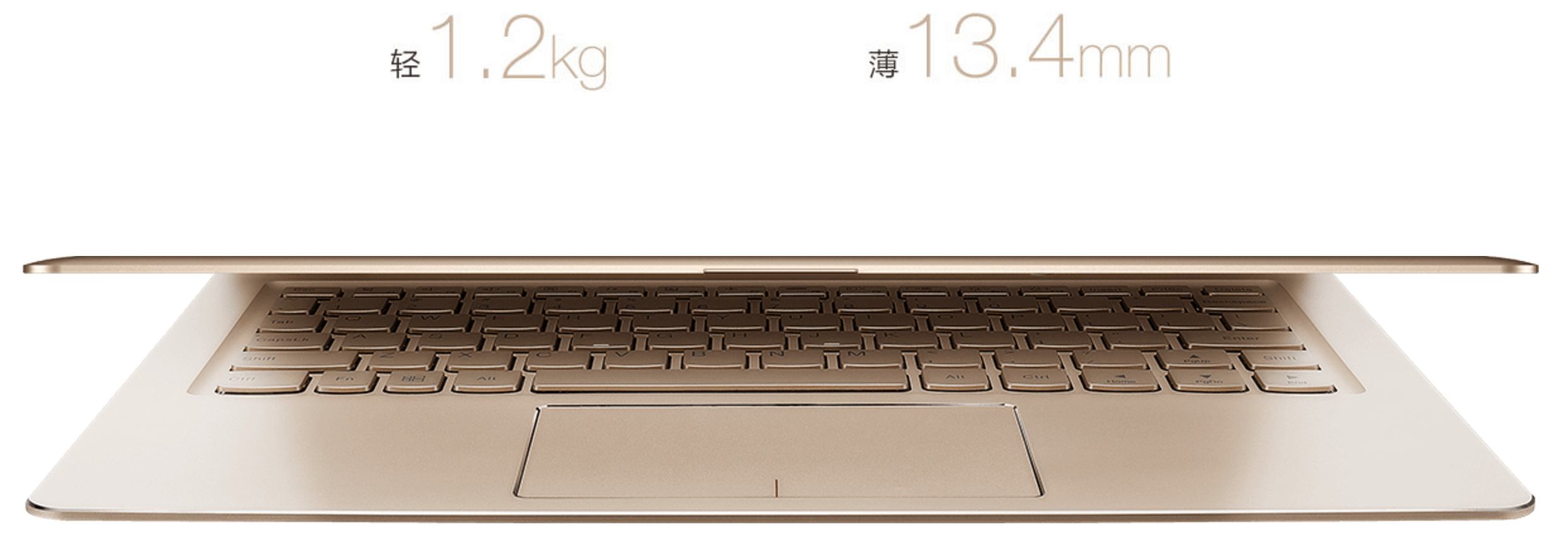 ideapad-air12-weight