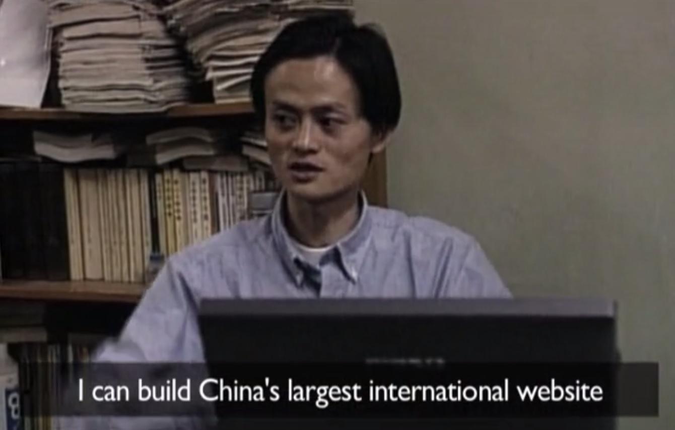 Jack-Ma-Ambitions
