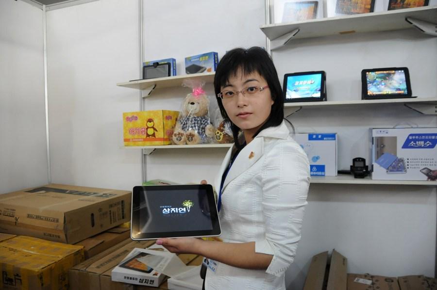 tablet severna korea