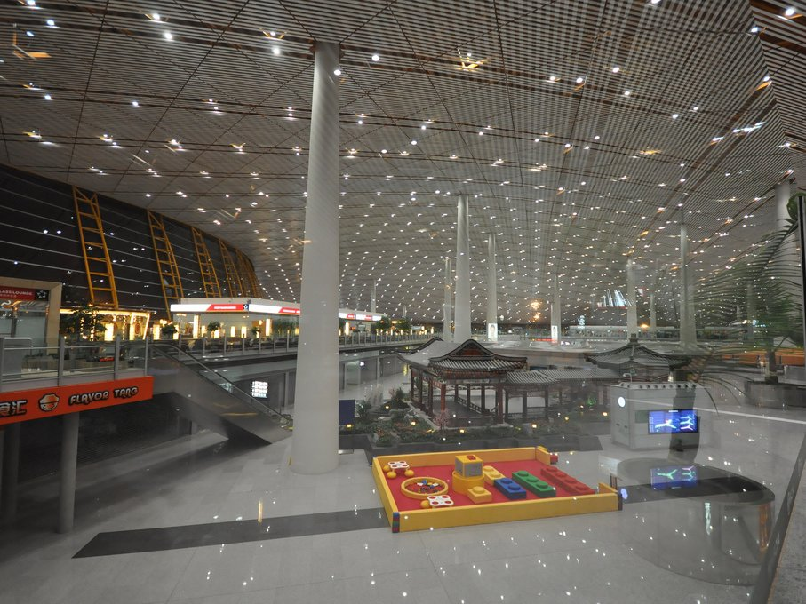The Beijing Capital International Airport