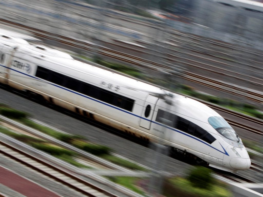 The Beijing Shanghai High Speed Railway