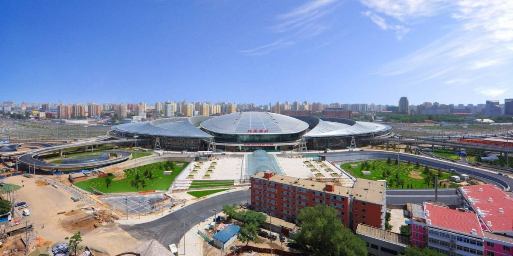 The Beijing South Railway Station