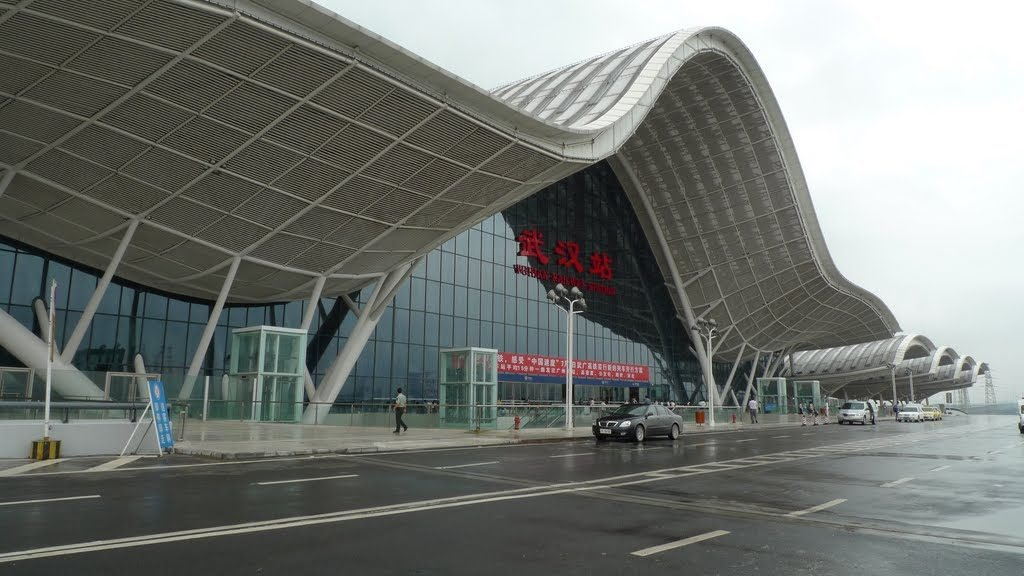 wuhan station