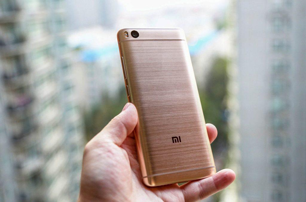 xiaomi mi5s gold