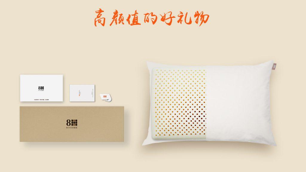 Xiaomi vankúš