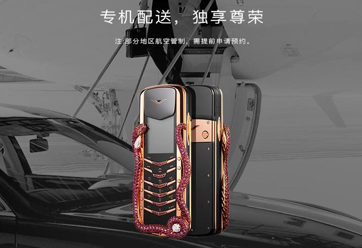 Vertu Cobra Limited Edition