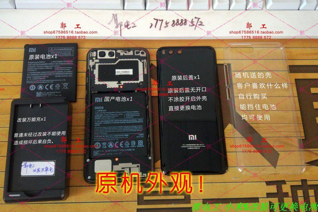 Xiaomi Mi6 batéria