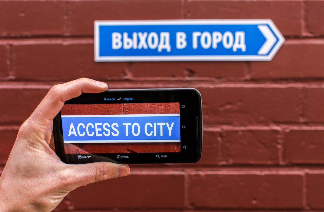 Google Translate vizuálny preklad