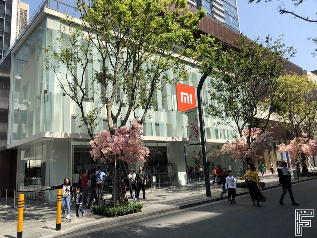 kamenný Xiaomi obchod