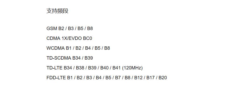 Xiaomi Mi 8 LTE