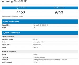Galaxy S10 benchmark