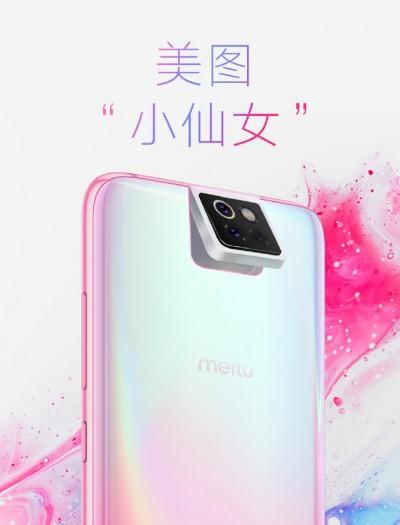 Xiaomi CC