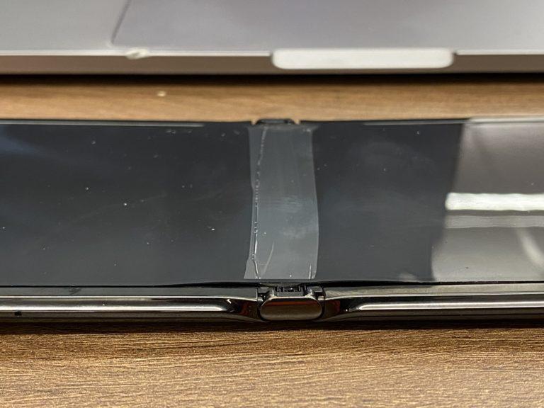 Motorola Razr displej problém